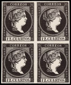 Spain 1859 – Not issued 12 Cuartos in block of 4 Colour trial – Galvez 210