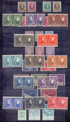 Belgium 1925/1927 – Three full years including the Anniversary series – OBP 221 through 257
