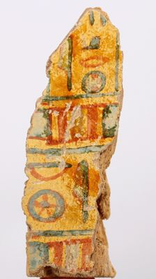 Egyptian fragment of a sarcophagus - ca. 10cm x 3,5cm, c. 3,94 inches x 1,38 inches