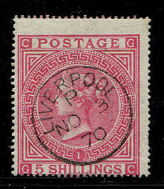 Great Britain 1867/1883 Queen Victoria – 5 shilling rose – Stanley Gibbons 126 plate 1
