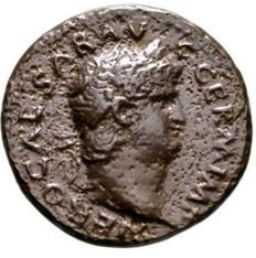 Roman Empire - Nero, Rome, 67 AD. Bronze As. Temple of Janus.