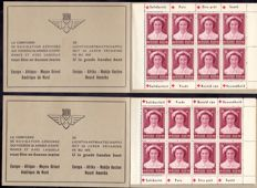 Belgium 1953 – Stamp booklets Joséphine-Charlotte – OBP 914A and 914B.