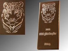 500 g copper bar - Tiger with Swarovski crystal eyes - limited edition of 199 pieces - with certificate of authenticity - Germany 2013
