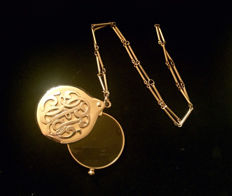 Hattie & Carnegie Necklace Magnifier Magnifying Glass