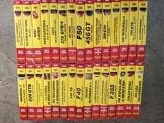 "Lot of 30 VHS ""Il Mito Ferrari"""