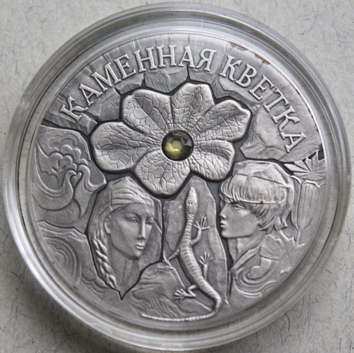 Belarus - 20 Rubel 2005 'Fairy Tales - Flower of Stone' antique finish with yellow zircon - with COA - 28,28g - Silver