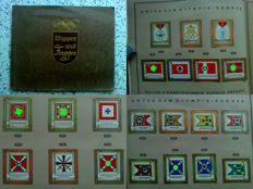 """Collectible picture album """"Wappen und Flaggen"""" Unter dem Olympiabanner - many pictures of the flags and banners of the Wehrmacht - 1936"""