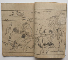 Complete set of three volumes of toba-e drawings by Hasegawa Mitsunobu. Tobae fude byoshi. With 40 woodcut prints, including 38 diptychs - Japan - 1772 (Edo period)