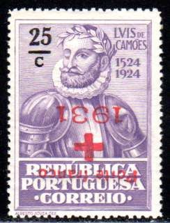 Portugal - 1932 - postage due for the Red Cross, 25 c purple with upside-down overprint, Michel 29K