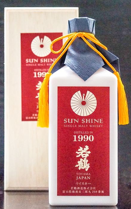 Wakatsuru Sunshine 1990 Single Malt Whisky