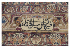 Kirman Ravar Lavar – Original authentic antique rug – 377 x 205 cm – Persian, Iran - Museum piece – with certificate of authenticity by an expert appraiser – (Galleria farah 1970) 94757