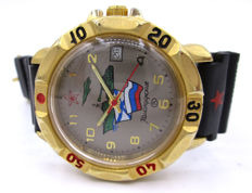 Russia  Army Watch Vintage - Men's Timepiece