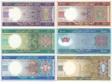 Mauritania - 100, 200, 500, 1,000, 2,000 and 5,000 Ouguiya - 2011/2015 - Pick 16, 17, 18, 19,20 and 21