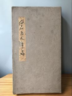 A big Picture album, after Qi Baishi - China - Second half 20th century