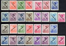 German occupied Serbia 1939-45 - complete collection except for war invalids on stock cards - Michel 1-106 and postage due stamps