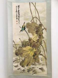 Ink painting Lotus and bird made after Zhao Shaoang - China - late 20th century
