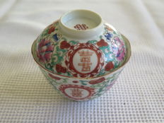 Tea Cup con piatto - China - fine sec. XVIII