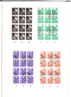 World – Collection of stamps, blocks, sheets and FDCs in stock book