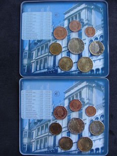 Luxembourg – Year packs 2002a and 2002b
