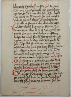 Manuscript; Original leaf from a handwritten prayer book - 16th century