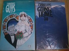 Collection Of Cerebus Series - Including Issues : 219 to 261 By Dave Sim + Cerebus trade paperback: Reads & The Last Day x44 SC