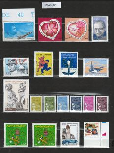 France 1980/2004 - Selection of individual or souvenir sheets - Between Yvert no. 2101 and 3729 face value