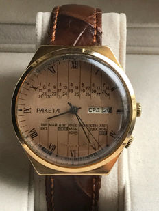 "Raketa ""Perpetual Calendar"" - Men's watch-Ussr - 1980s"