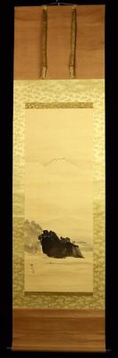Scroll painting of a partially clouded mount Fuji, signed with 成章 (Seisho) - Japan - approx. 1920