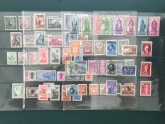 Belgium 1946/1951, selection including, among others, Senate II, Export and Athletics - OBP 728/842.