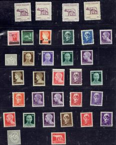Italy, 1944/1946, Lieutenancy and Kingdom of Umberto II, with varieties