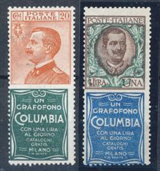 Kingdom of Italy 1924 / Advertising - Colombia / Sassone 2017 catalogue nos. 20 and 19