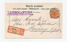 "Germany 1897 – Card registered by airship ""Aug. Pelich"" signed by the captain Louis Godard"