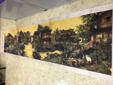 Nan Xiang dream map, print reproduction of old painting - China - late 20th century
