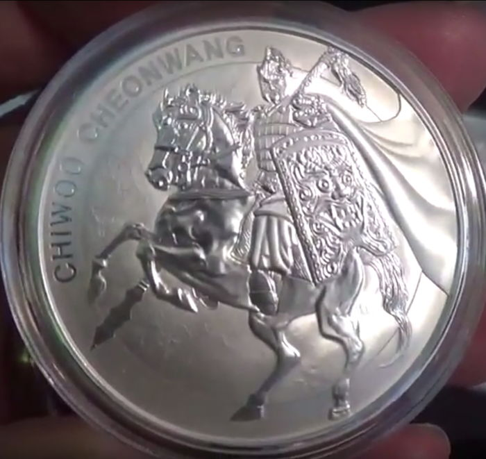 South Korea - 1 Clay 2017 'Chiwoo Cheonwang' - 1 oz silver