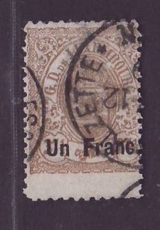 Luxembourg 1875 - Armoiries large format with very large white lower margin - One Franc - Prifix 36 error and variety