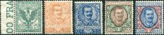 Kingdom of Italy, 1924 – Floral series – 5 stamps