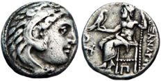 Greek Antiquity – Kingdom of Macedon, Alexander III 'the Great' AR Drachm. Kolophon, circa 310-301 BC.