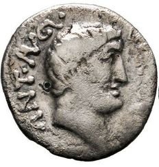 Roman Empire - Marc Antony AR Denarius. Military mint travelling with Antony in Asia (late summer - autumn 38 BC.) - Reverse Trophy of arms