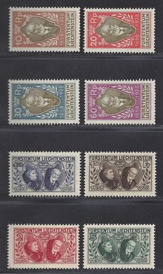 Liechtenstein, 1928, anniversary of the reign of monarch Johann II, Michel 82-89