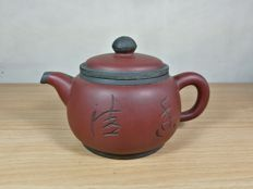 An Yixing teapot - China - late 20th century
