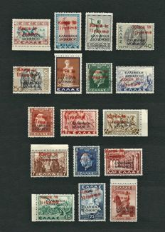 "Albania - 1940 - Greek Occupation series with ""Ellenike Dioikecic"" lettering and ""Korca te Lirueme"" overprint - 17 stamps"