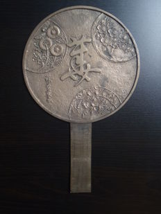 Bronze mirror with kanji and flowers signed Fujiwara Shigenaga - Japan - Late Edo period