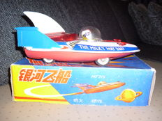 "STF, China - Length 23 cm - Tin ""Mily Way Boat"" MF215 with friction motor, 1970s"