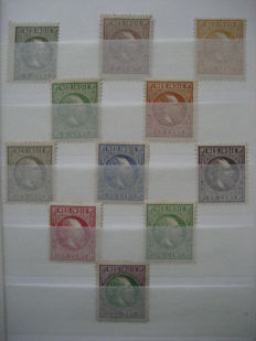 Dutch East Indies / Indonesia – batch starting from classic, including sheets and sheet parts.