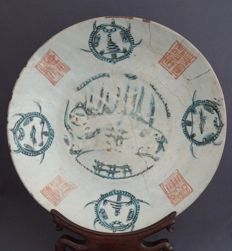 Very large platter with decoration of a split pagode and Chinese characters - China - Ming dynasty (1368-1644)