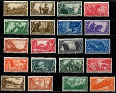 Kingdom of Italy, 1932 - March on Rome complete series including air mail and express - S 66