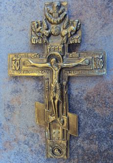 Russian travel icon - bronze crucifix - late 19th century