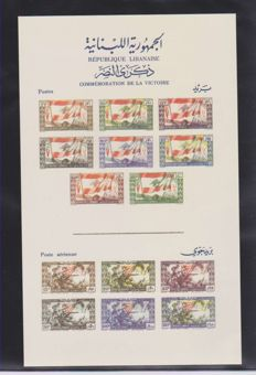LEBANON 1946/1975- Collection bloc of sheetlets. Yvert numbers 1, 1a, 6, 8, 9, 10, 12-22, 24, 25 and 30.