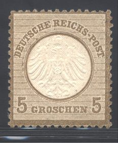 German Reich - 1872 - Small shield - Michel Catalogue no. 6
