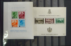 Romania 1937/1992 - minisheets collection